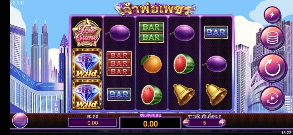 How Google Is Altering How We Approach Online Casino